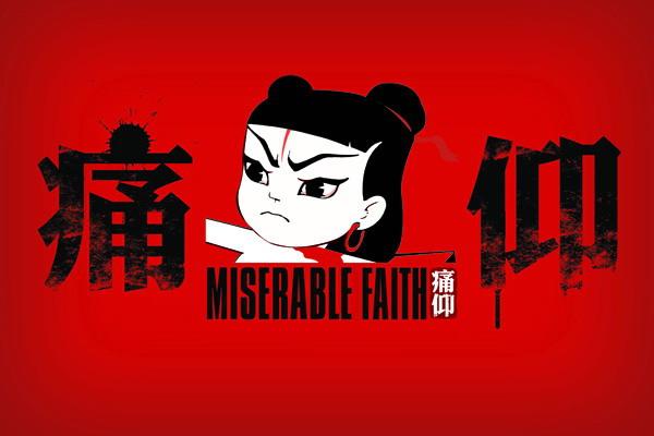 miserable-faith 2