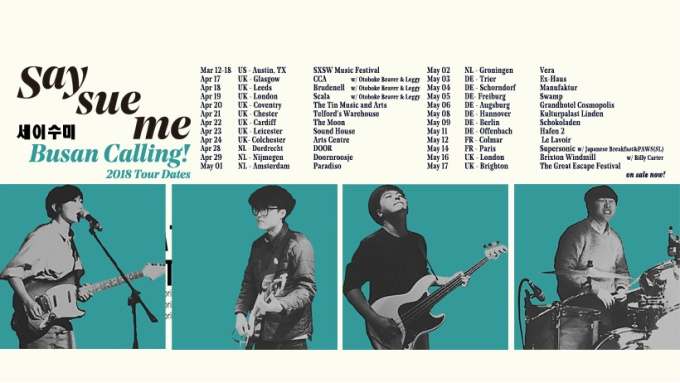 Say Sue Me tour poster